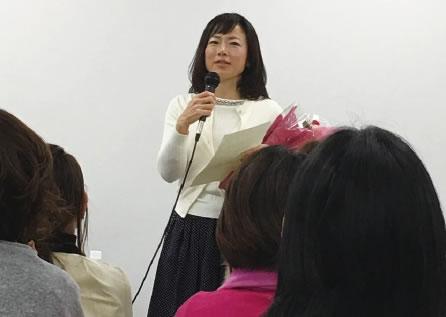 美運気アップサイエンス   すみれ会【栃木県女性経営者100人】 とちの ...